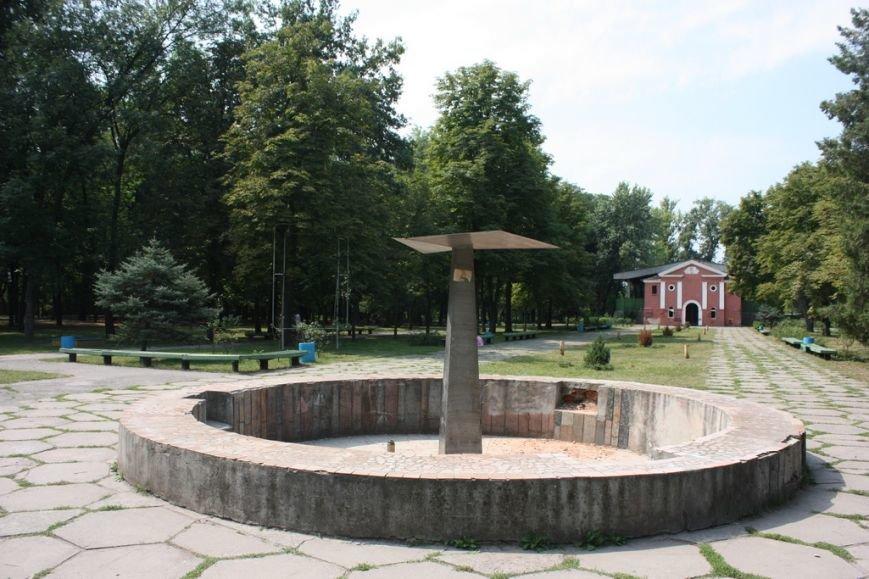 Парк имени Котлова, что в Крюкове, разрушают неизвестные, переодевшись в коммунальщиков, фото-2