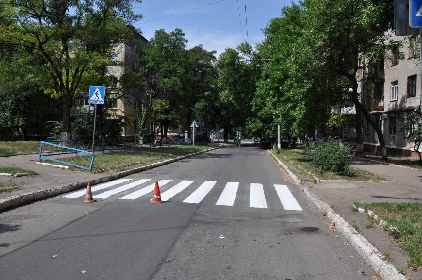 На краматорских дорогах появились свежие «зебры», фото-2