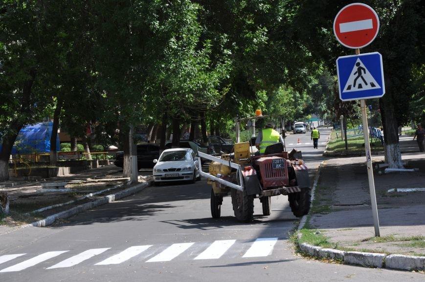 На краматорских дорогах появились свежие «зебры», фото-1