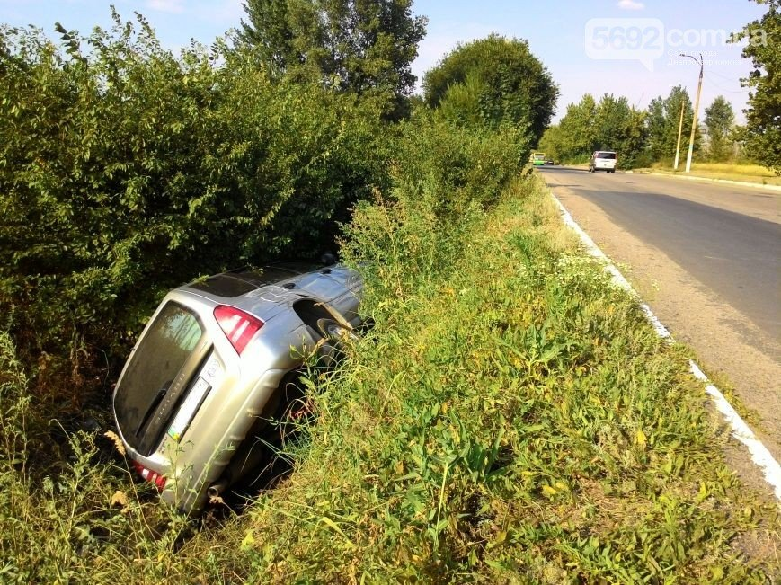 ДТП в Днепродзержинске: столкнулись Subaru и Mercedes (ФОТО) (фото) - фото 4