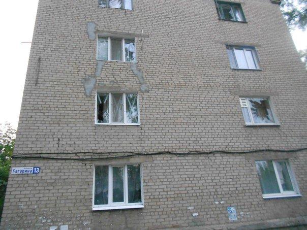 Очередной обстрел Авдеевки оставил горожан без света, есть пострадавшие, горели дома (ФОТО) (фото) - фото 3