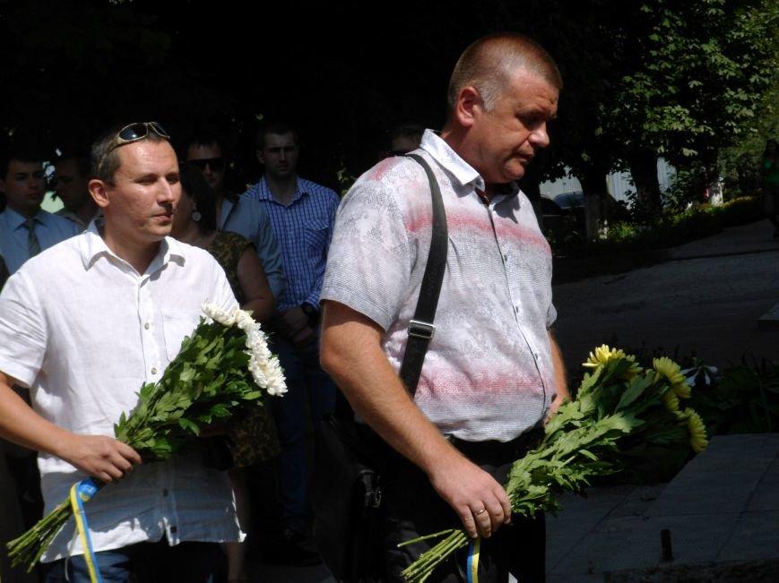 У Кіровограді відбулося відкриття пам'ятної дошки на честь загиблого в АТО героя-прикордонника Андрія Матвієнка., фото-4