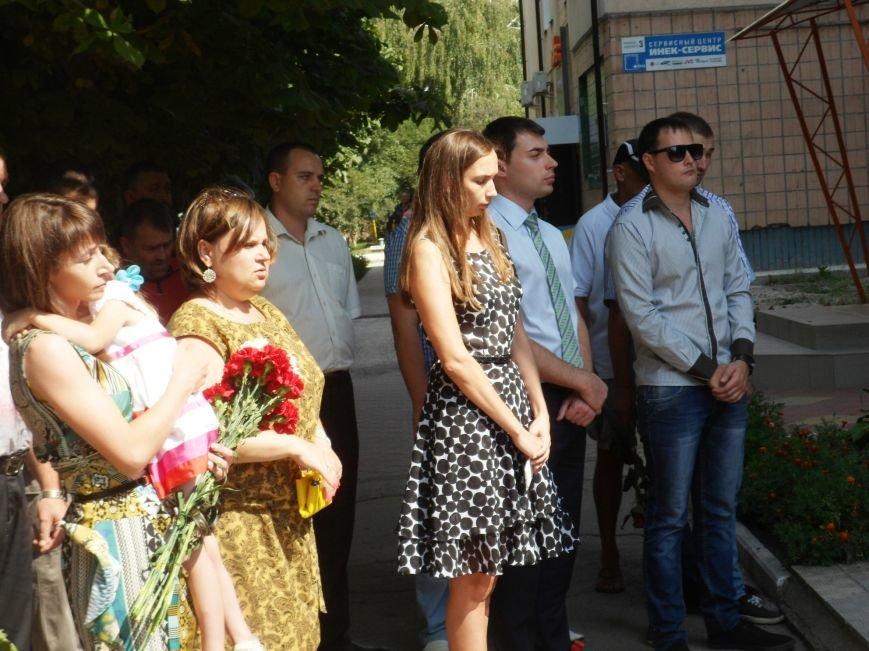 У Кіровограді відбулося відкриття пам'ятної дошки на честь загиблого в АТО героя-прикордонника Андрія Матвієнка., фото-2