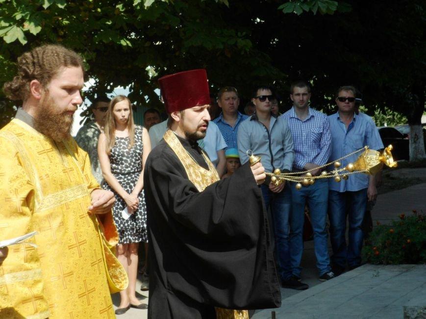 У Кіровограді відбулося відкриття пам'ятної дошки на честь загиблого в АТО героя-прикордонника Андрія Матвієнка., фото-3