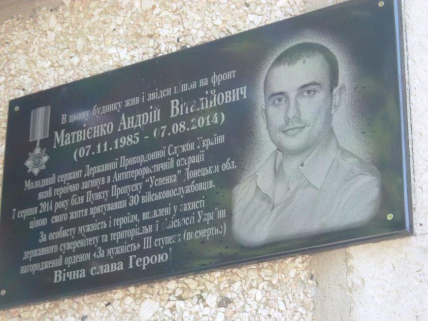 У Кіровограді відбулося відкриття пам'ятної дошки на честь загиблого в АТО героя-прикордонника Андрія Матвієнка., фото-5