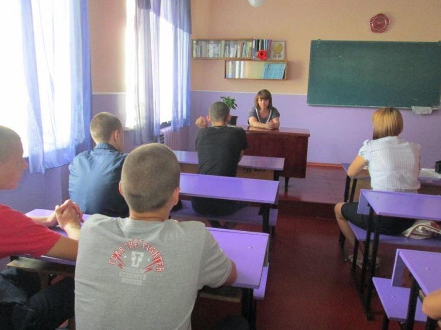Ребятам из Кременчугской воспитательной колонии рассказали о брачных и трудовых отношениях, фото-3