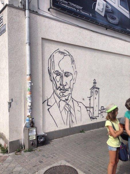 В центре Симферополя рисуют огромный портрет Путина (ФОТОФАКТ) (фото) - фото 1