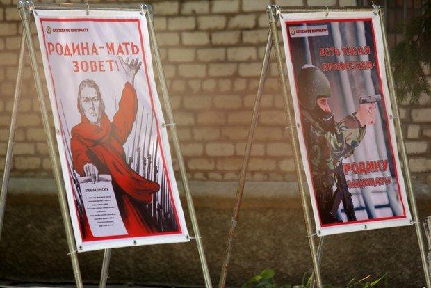 В Луганске «народная милиция ЛНР» открыла учебный центр для боевиков (ФОТО) (фото) - фото 7