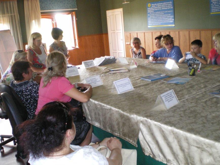 Димитровский центр занятости продолжит помогать социально незащищенным слоям населения (фото) - фото 2