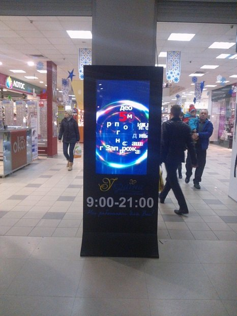 Реклама на видеостойках - лучшее решение для продвижения Вашего бизнеса! (фото) - фото 1