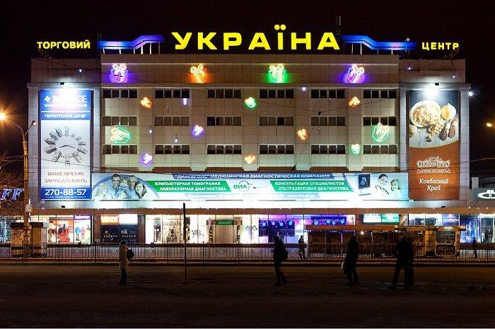 ukrainemall13_02