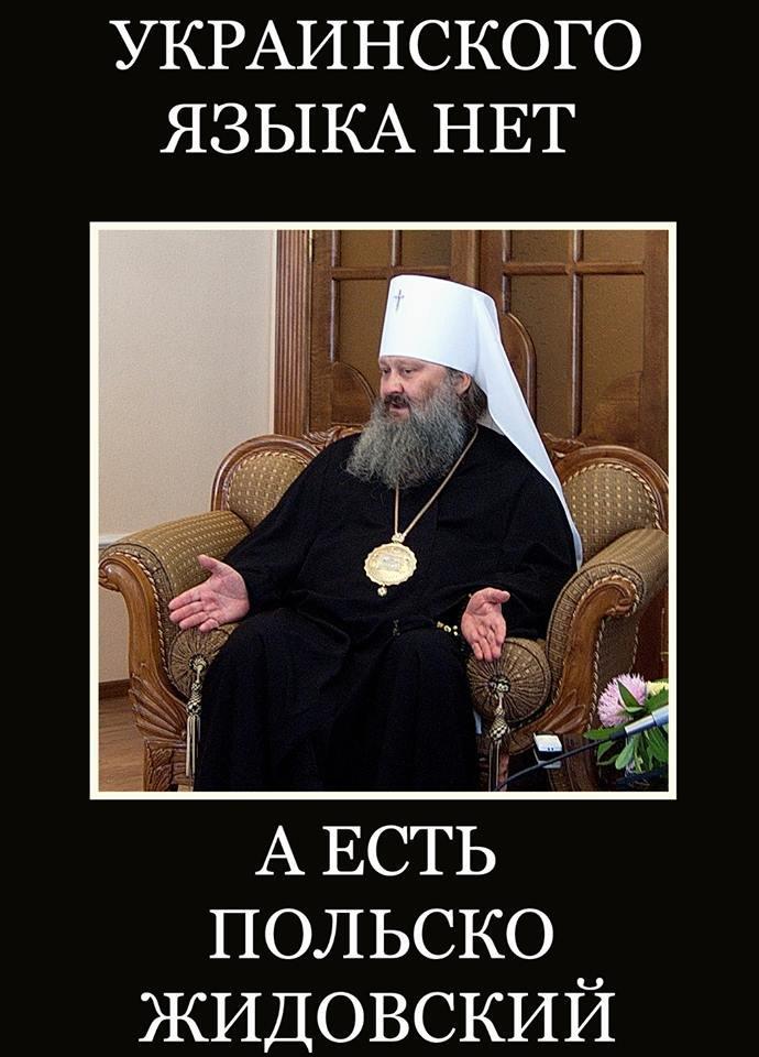 Ювілей Марущака зі смаком сепаратизму, фото-2