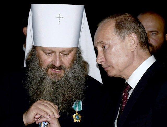 Ювілей Марущака зі смаком сепаратизму (фото) - фото 5