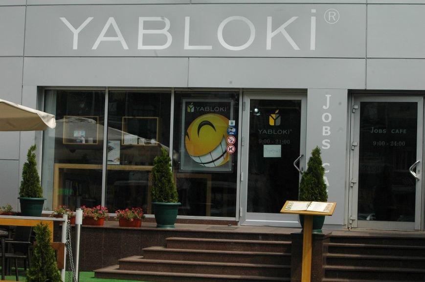 Налоговая изымает «айфоны» в запорожских магазинах YABLOKi (ФОТО), фото-2