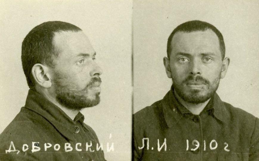 Евреи в украинской повстанческой армии (УПА) (фото) - фото 2