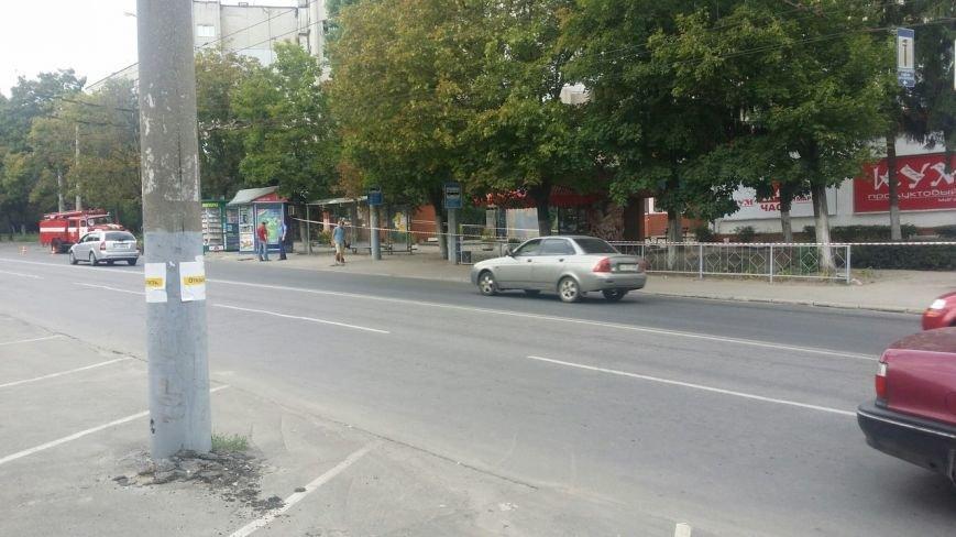 На крыше одного из харьковских кафе нашли взрывчатку (ФОТОФАКТ) (фото) - фото 1