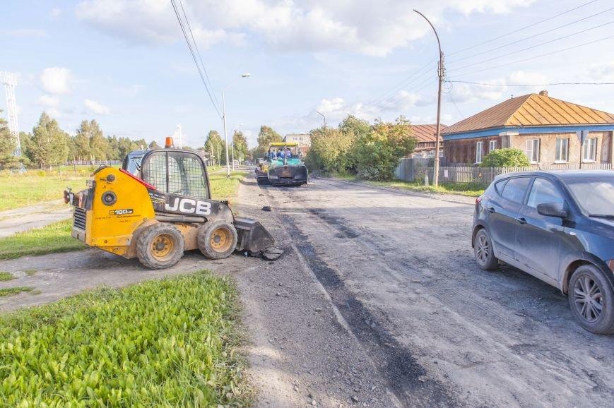 Полевские улицы начали ремонтировать. Фотофакт, фото-4