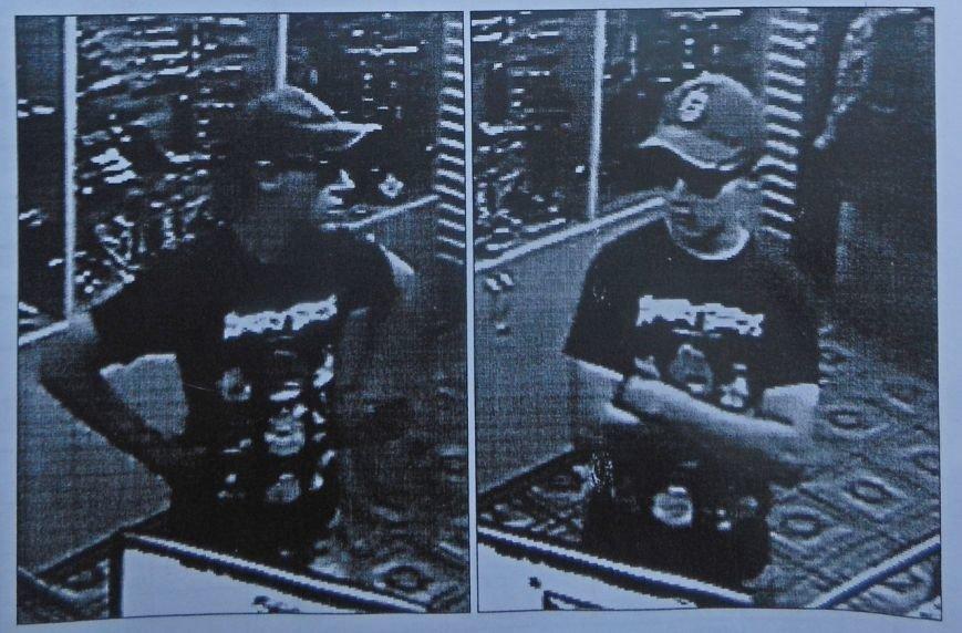 В Конотопе ограблен оружейный магазин(Ориентировка,Розыск), фото-1