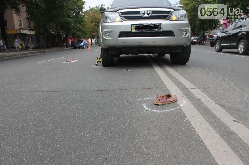 В Кривом Роге: внедорожник сбил пожилую женщину, криворожанин подарил бойцам АТО автомобиль, рецидивист убил бабушку (фото) - фото 1