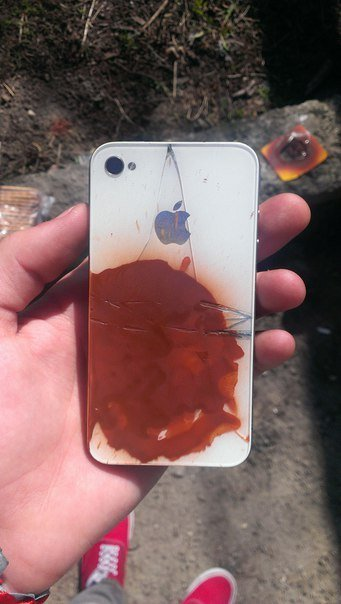 Увидев  гаджет рядом с окровавленным мужчиной, криворожанин украл его телефон (ФОТО) (фото) - фото 1