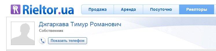 Безымянный121212121212