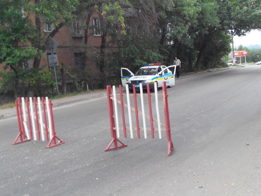 В Кривом Роге перекрыли движение автотранспорта от КРЭСа до дамбы (ФОТО) (фото) - фото 2