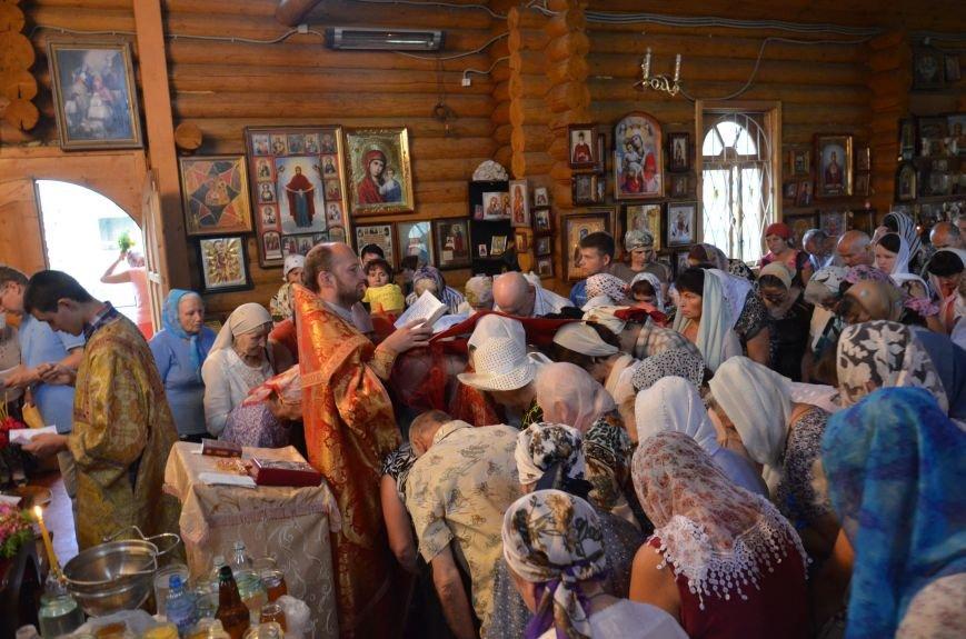 В Полтаві відсвяткували Медовий Спас. Фото, фото-5