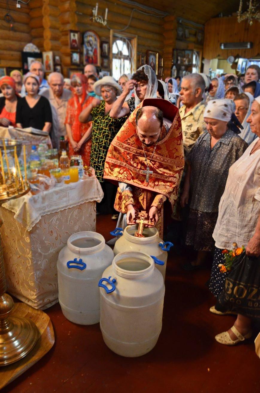 В Полтаві відсвяткували Медовий Спас. Фото, фото-8