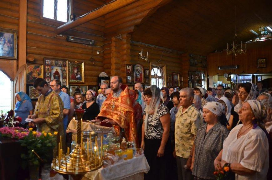 В Полтаві відсвяткували Медовий Спас. Фото, фото-4