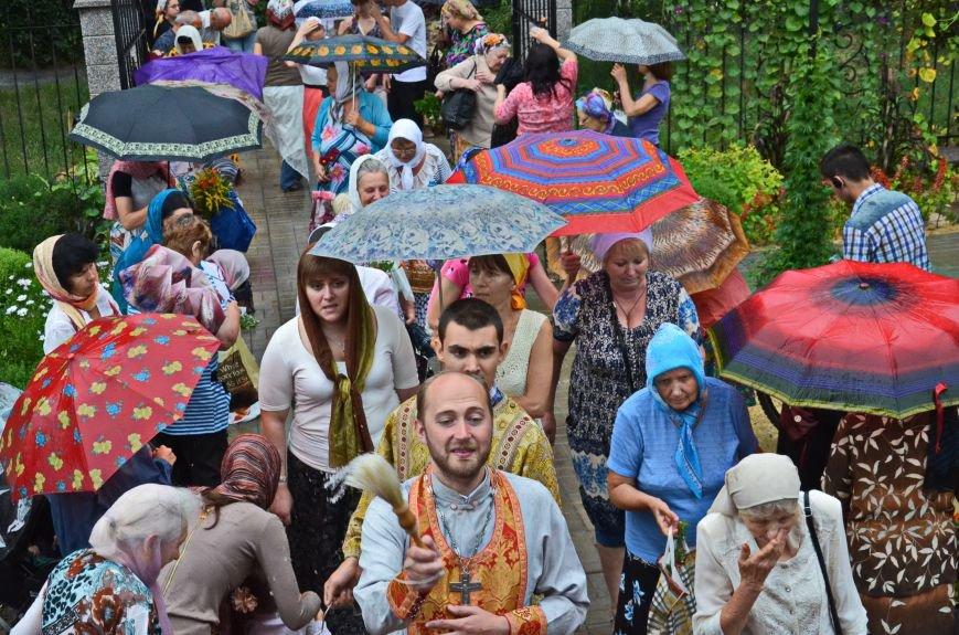 В Полтаві відсвяткували Медовий Спас. Фото, фото-12