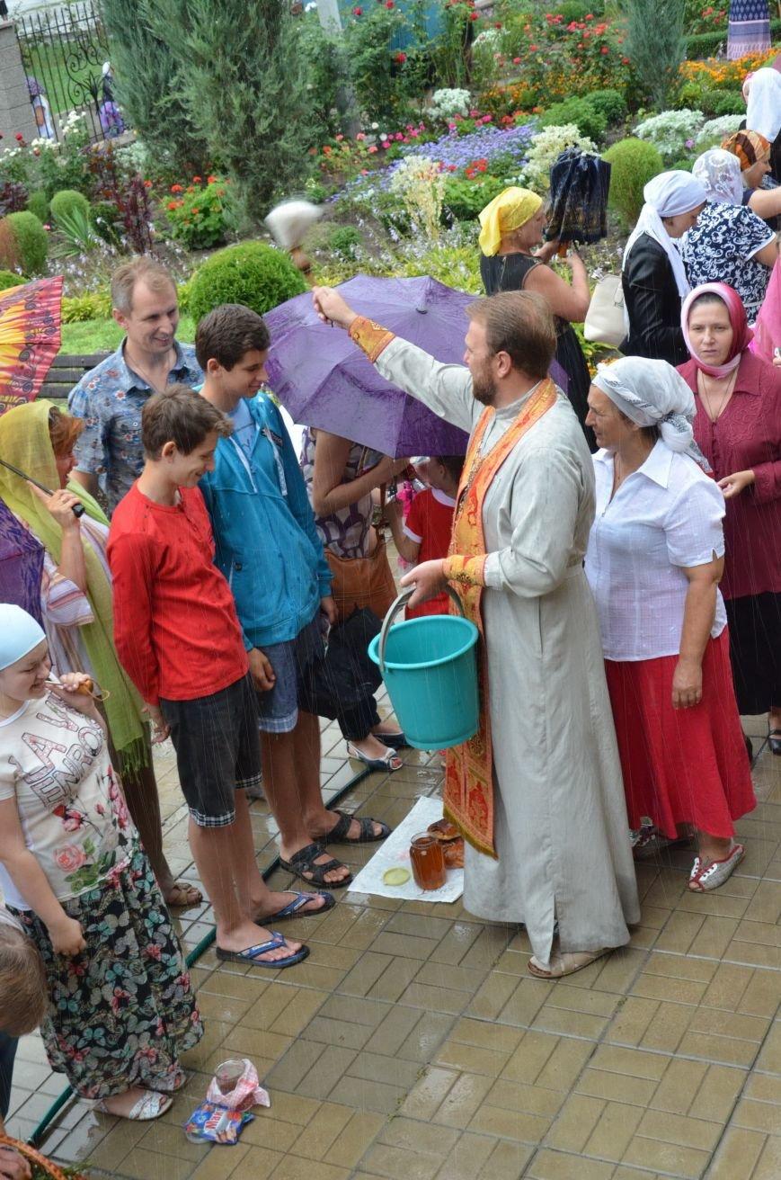 В Полтаві відсвяткували Медовий Спас. Фото, фото-13