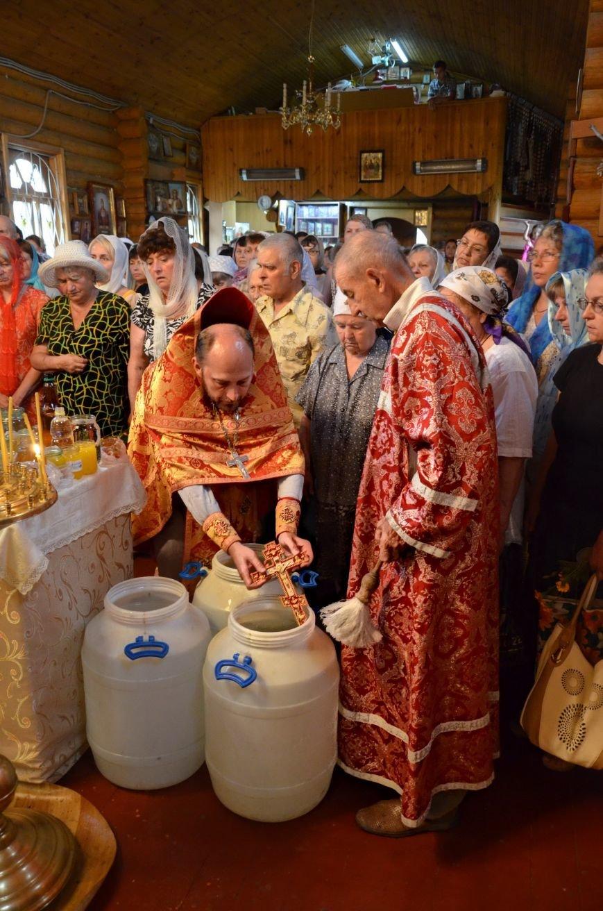 В Полтаві відсвяткували Медовий Спас. Фото, фото-9