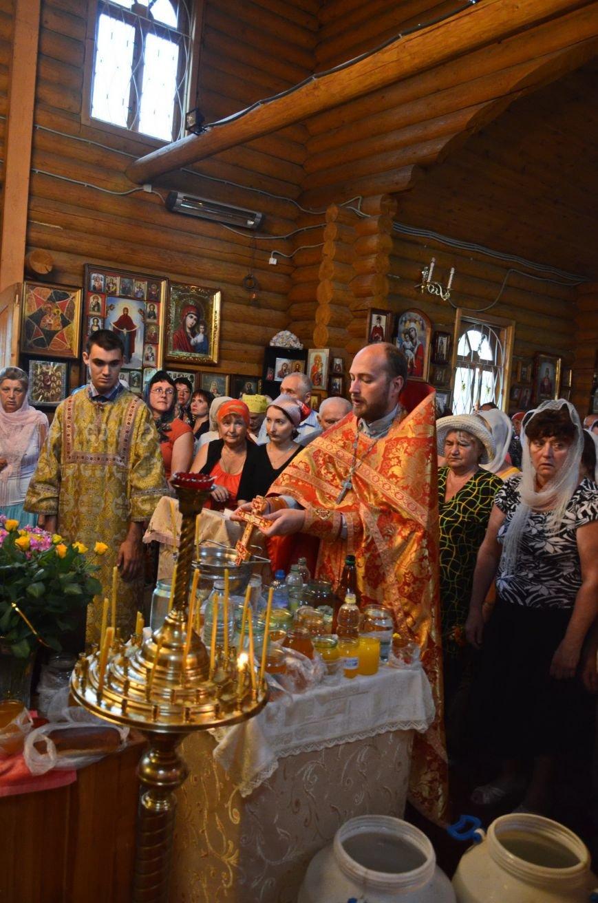 В Полтаві відсвяткували Медовий Спас. Фото, фото-7
