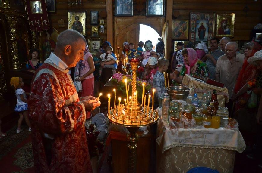 В Полтаві відсвяткували Медовий Спас. Фото, фото-1