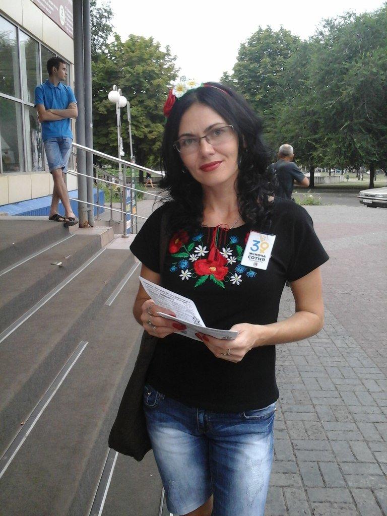 Криворожанки помогали в сборе помощи бойцам АТО и стали первыми участницами фотоконкурса 0564 (ФОТО) (фото) - фото 1