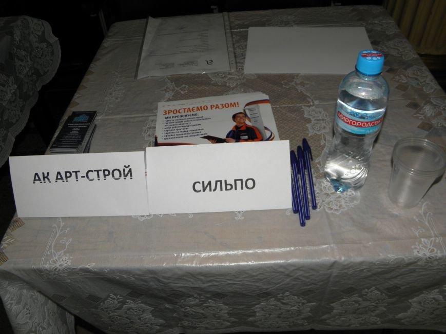 В Краматорске переселенцам предлагают работу (фото) - фото 3