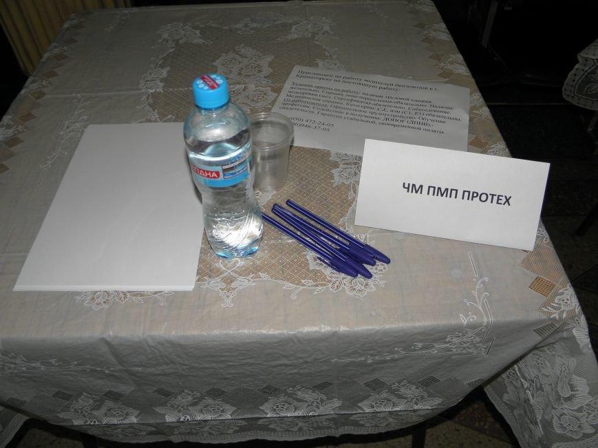 В Краматорске переселенцам предлагают работу (фото) - фото 4