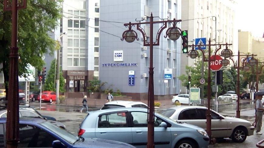Мокрый Днепропетровск: ода дождю или чего ждать от непогоды (ФОТО), фото-1