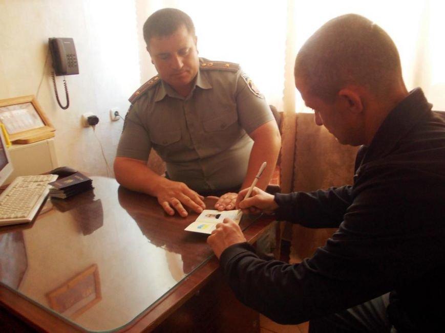 Засудженим Коломийської виправної колонії вручили паспорти громадянина України (ФОТО) (фото) - фото 1