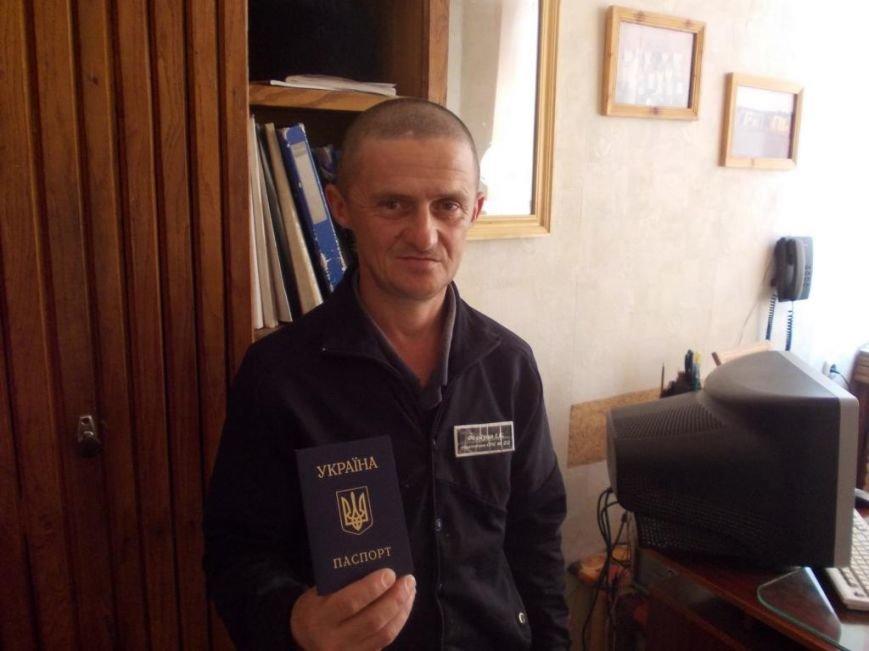 Засудженим Коломийської виправної колонії вручили паспорти громадянина України (ФОТО) (фото) - фото 3