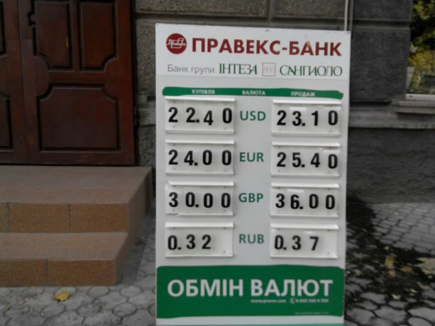 Николаевские обменники разошлись во мнениях о курсах валют (ФОТО), фото-4