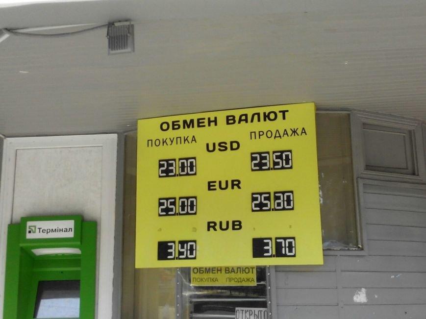 Николаевские обменники разошлись во мнениях о курсах валют (ФОТО) (фото) - фото 2