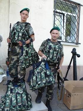 шорпапрол