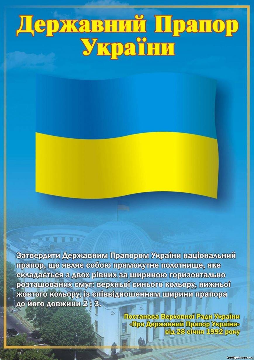 23 августа в Кременчуге поднимут самый большой Прапор и возложат цветы к памятнику Небесной сотне (фото) - фото 1