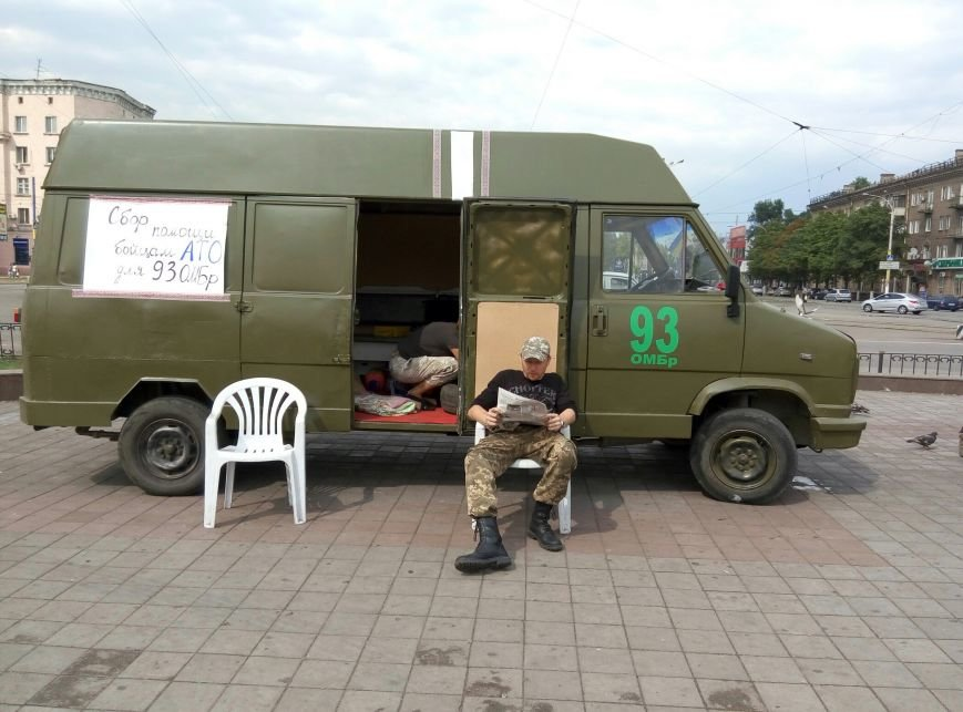 Днепродзержинские байкеры собирают помощь украинским бойцам в центре города (фото) - фото 14