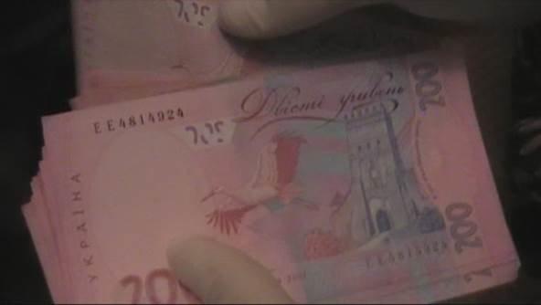 Офицер днепродзержинского военкомата попался на взятке в 8 000 гривен (Дополнено) (фото) - фото 1