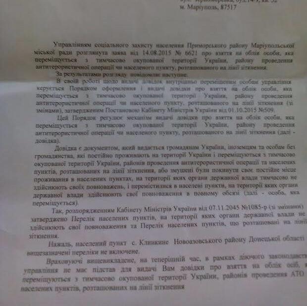 Под Мариуполем на подконтрольных Украине территориях школьникам выдали аттестаты ДНР, фото-1