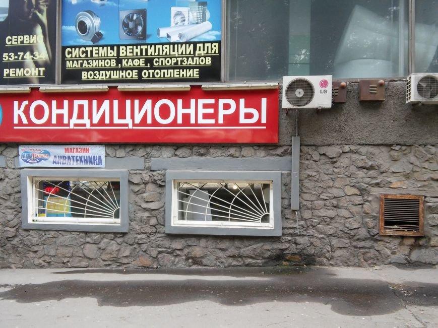 Горводоканал топит малый бизнес в городе (ФОТО), фото-5