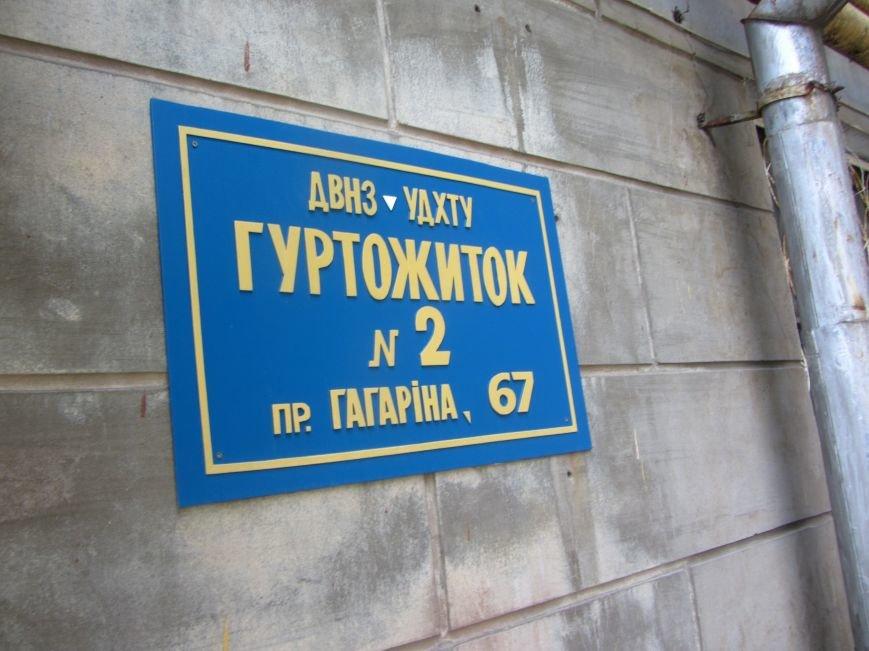 Ревизор по-днепропетровски: что скрывают общежития Химико-технологического университета?, фото-1