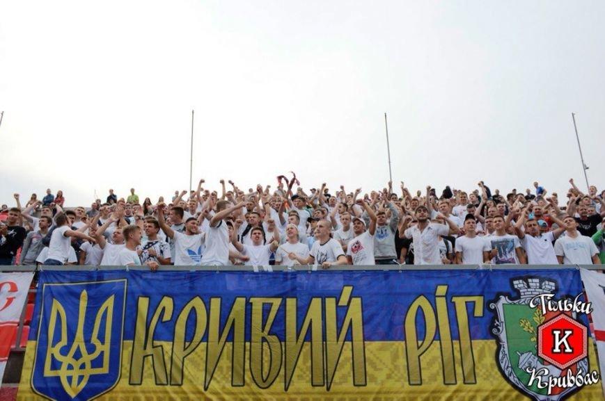 Команда ФК «Кривбасс» сыграла первый матч на Чемпионате области (ФОТО, ОБНОВЛЕНО) (фото) - фото 1